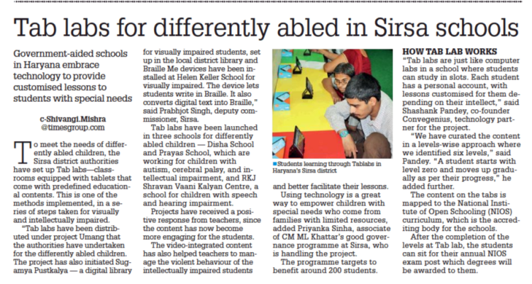 sirsa_educationtimes25june